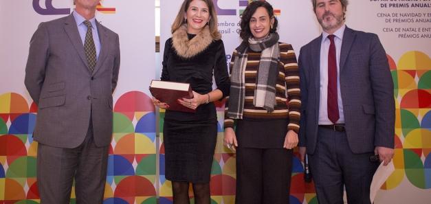 CCBC entrega seus prêmios de honra em jantar de Natal